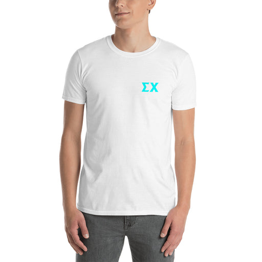 Sigma Chi World Famous Crest - Shield Short-Sleeve Unisex T-Shirt