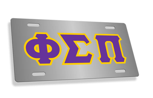 Fraternity License Plate Cover