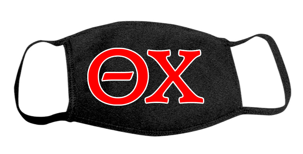 Face Mask With Big Greek Letters Face Mask With Big Greek Letters