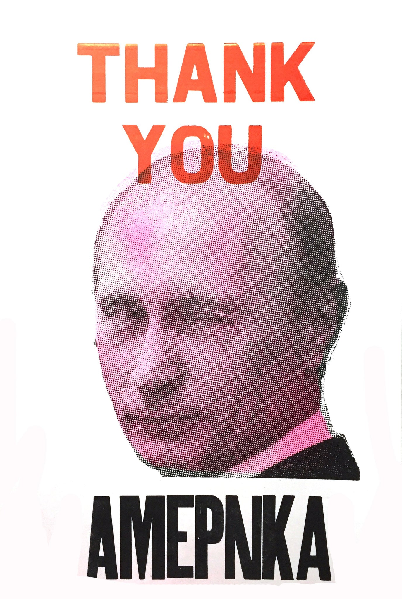 Putin on the Ritz (Agitprop)