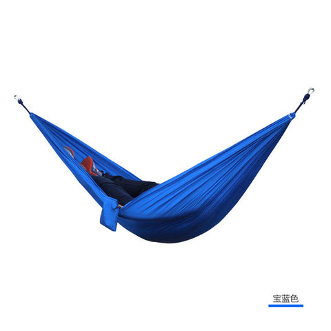 Image of The Parachute Hammock