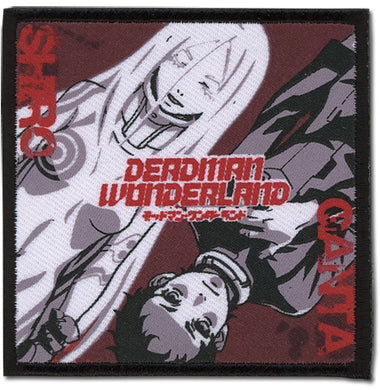 DEADMAN WONDERLAND - GANTA & SHIRO PATCH