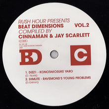 "Load image into Gallery viewer, Various - Beat Dimensions Vol.2 EP2 (12"", EP) (VG+) - natural selection vinyl records"