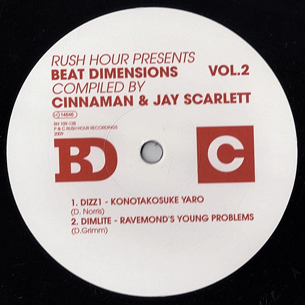 Various - Beat Dimensions Vol.2 EP2 (12