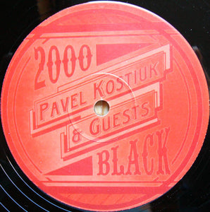 "Pavel Kostiuk - Brand New Day (12"") (NM or M-) - natural selection vinyl records"