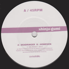 "Load image into Gallery viewer, Shinju Gumi - Deadringer (7"") (VG+) - natural selection vinyl records"