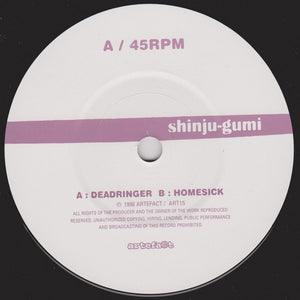 "Shinju Gumi - Deadringer (7"") (VG+) - natural selection vinyl records"