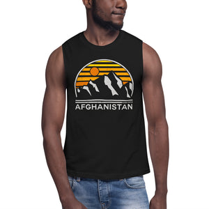 Afghanistan Tourist Muscle Shirt