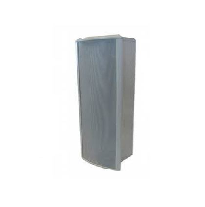 LDA CI-825TN IP66 ANTI-VANDALISM ACOUSTIC BOX