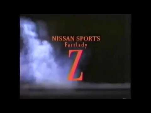 Nissan 300zx Z32 Nostalgic Japanese Advertisement