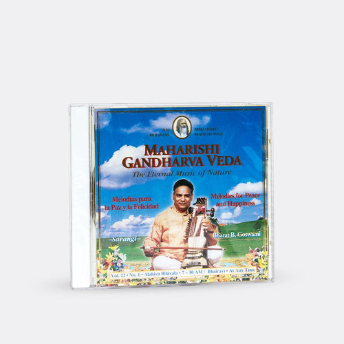 Gandharva Veda - Melody for Peace & Happiness