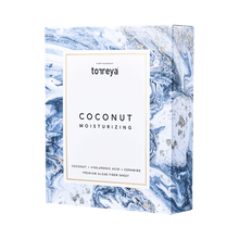 Load image into Gallery viewer, 椰子保濕精華面膜 (一盒10片) COCONUT MOISTURIZING MASK (10 EA)