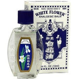 White Flower Oil (small, 2.5mL)