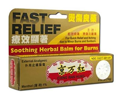 ching wan hung burn ointment 10g tube