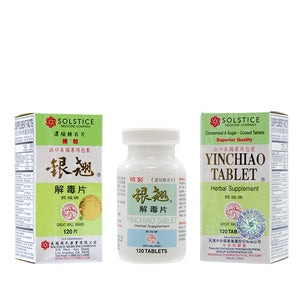 yin chiao tablet 120 count solstice epsilon acupuncture