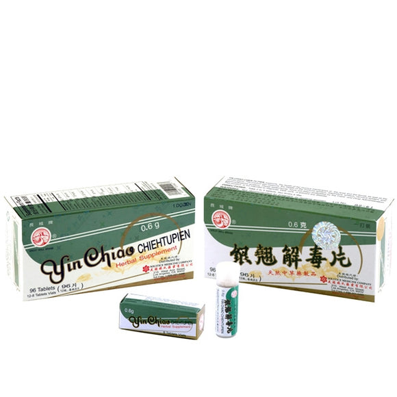 yin chiao chieh tu pien solstice med product photo. 96 tablets per box.