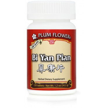 bi yan pian plum flower tablets 120ct