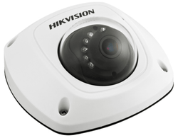 Hikvision DS-2CD6520D-I 2MP Inner-vehicle Network Camera