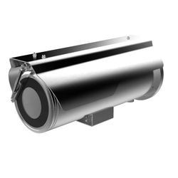 Hikvision DS-2CD6626B-IZHRS 2MP Anti-Corrosion Bullet Camera