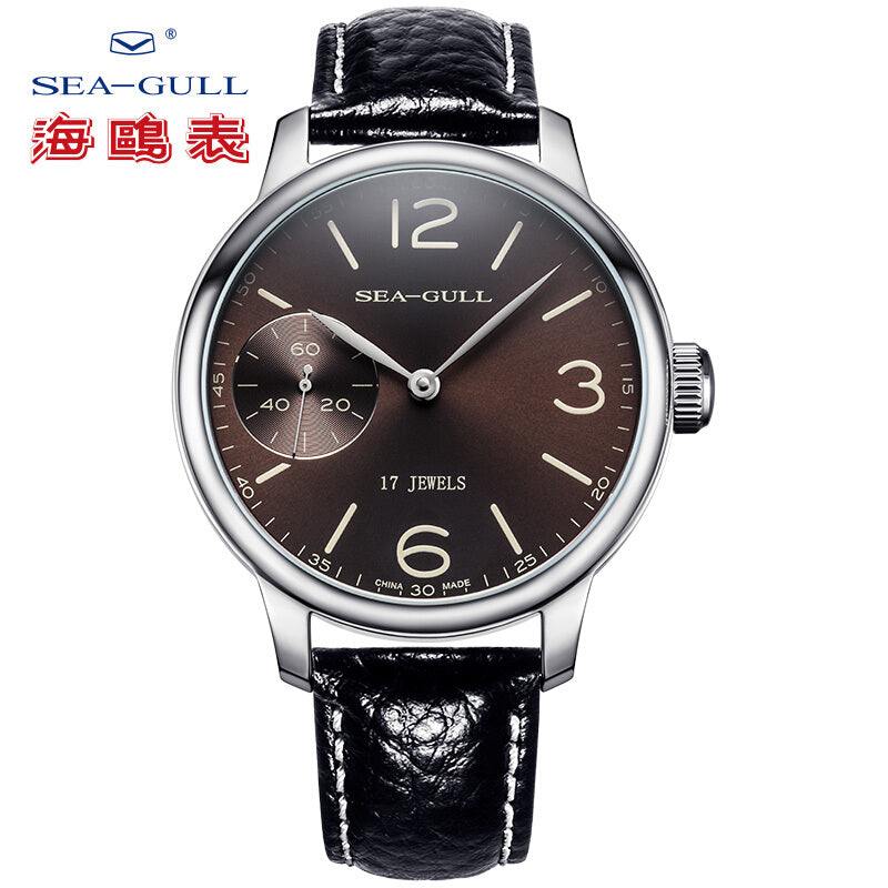 Seagull Coffee Dial ST36 Movement Mechanical Watch 819.77.5000