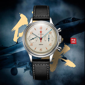 Seagull 65th Anniversary Watch Limited Edition Classic Chronograph Manual Mechanical Watch 819.17.1962
