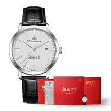 Load image into Gallery viewer, Limited Edition Seagull 70th Anniversary Mechanical Watch 819.12.1949 - seagull-watches