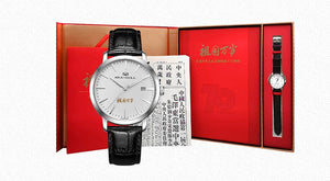 Limited Edition Seagull 70th Anniversary Mechanical Watch 819.12.1949 - seagull-watches
