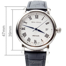 Load image into Gallery viewer, Seagull Roman Numerals Guilloche Blue Hands Automatic Watch 819.368 - seagull-watches