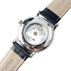 Seagull 70th Anniversary of China's Anti-Japanese War Edition Mechanical Watch 819.368KZ - seagull-watches