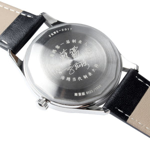 "Seagull Classic ""Wuxing"" Five Stars Limited Edition Mechanical Watch FKWX - seagull-watches"