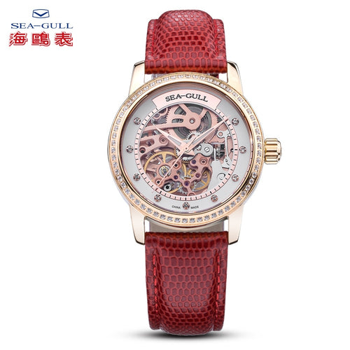 Seagull Rhinestones Hollow Out Skeleton Automatic Watch 719.403LK - seagull-watches