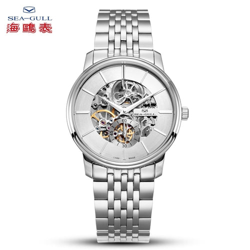 Seagull Ultra Thin 8mm Hollow Out Mechanical Watch 816.401K - seagull-watches