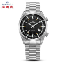 Load image into Gallery viewer, Seagull Dual Time Zone GMT Luminous Hands Automatic Watch 816.582 - seagull-watches