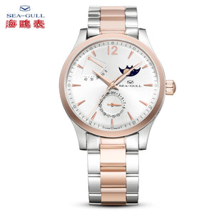 Seagull Moon Phase Rose Gold Case Automatic Watch 217.423 - seagull-watches