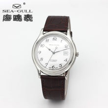 Load image into Gallery viewer, Seagull Ultra Thin Automatic Watch 819.332 - seagull-watches