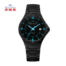 Load image into Gallery viewer, Seagull Date PVD Black Automatic Sports Watch 816.356H - seagull-watches