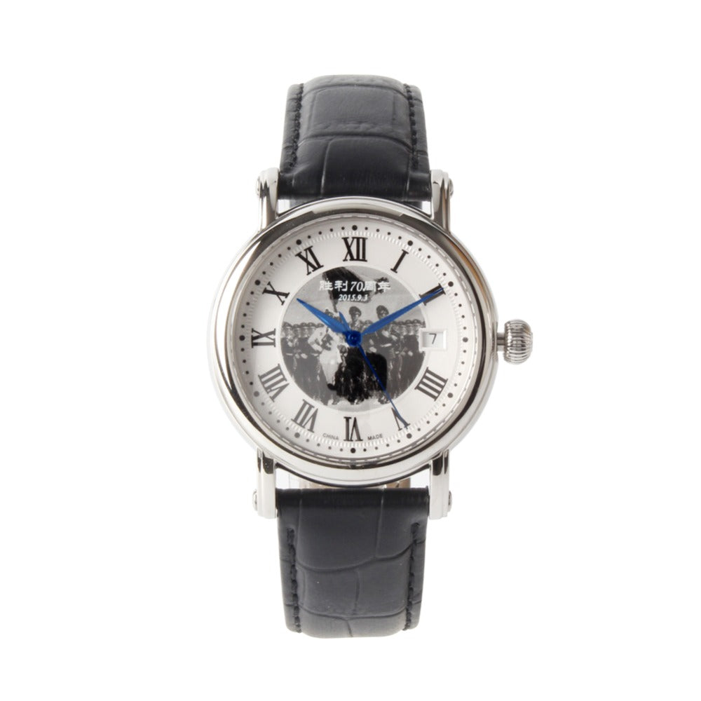 Seagull 70th Anniversary Edition Automatic Watch 819.368YB - seagull-watches