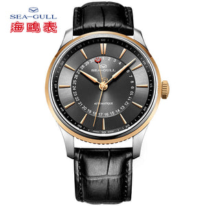 Seagull Pointer Sapphire Automatic Watch 819.42.1001 - seagull-watches