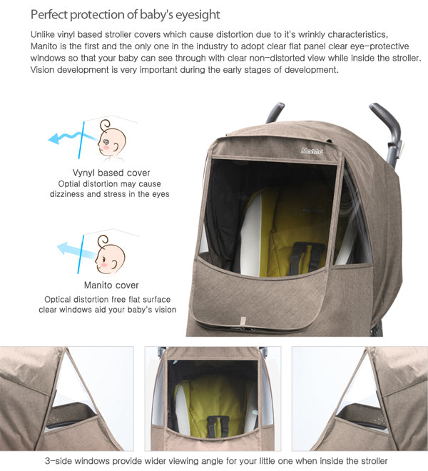 Melange Alpha Stroller Weather Shield (Khaki Grey)