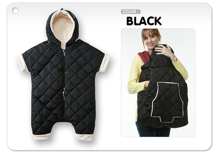 Duplex Infant Winter Suit (Black)