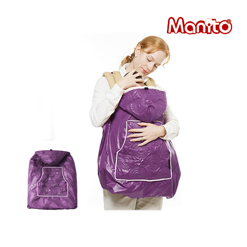 Shiny Skin Infant Carrier Warmer (Purple)