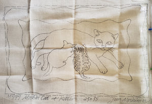 MOTHER CAT & KITTENS -  Rug Hooking Pattern on Linen - Joan Moshimer - Destash
