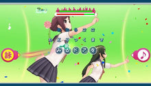 Load image into Gallery viewer, Utakumi 575 [Japan Import] - Area 399 Hachune Rage