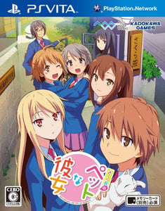 Sakura-Sou no Pet na Kanojo PS Vita [Regular Edition] - Area 399 Hachune Rage
