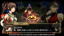 Load image into Gallery viewer, God Wars: Future Past - PlayStation 4 - Area 399 Hachune Rage