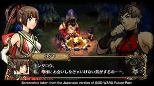 God Wars: Future Past - PlayStation 4 - Area 399 Hachune Rage