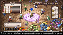 Load image into Gallery viewer, Disgaea 1 Complete (PS4) - Area 399 Hachune Rage