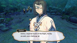 Utawarerumono: Mask of Truth - PlayStation 4 - Area 399 Hachune Rage