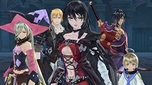 Tales of Berseria - PlayStation 4 - Area 399 Hachune Rage