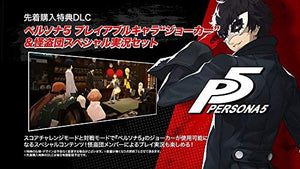 Catherine · Full body - PS4 Japanese Ver. - Area 399 Hachune Rage